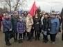 75 лет Сталинградской битвы