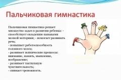 1лист-описание