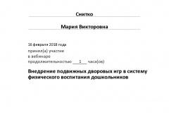 Certificate_4518352