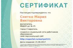 sertifikat_site-932939-185548