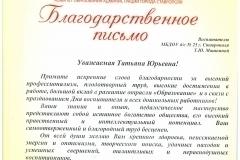 акт_001 (1)