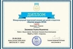 IMG-20180629-WA0001