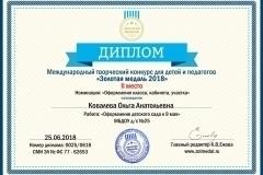 IMG-20180629-WA0002