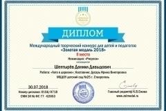 IMG-20180809-WA0000