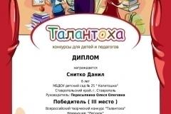 my_certificate-1-pdfdanya