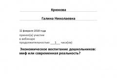 Certificate_4408454