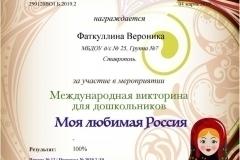 IMG-20190327-WA0001