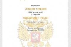 IMG-20200124-WA0095